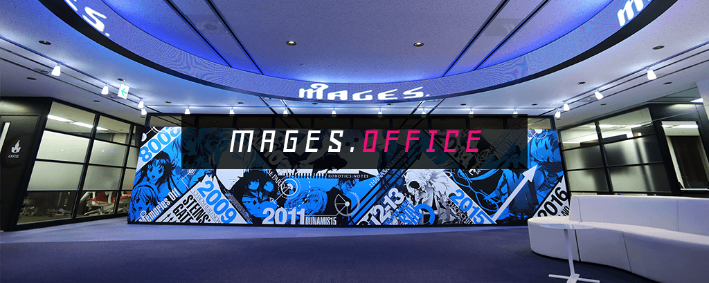 MAGES. OFFICE